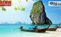 Екзотична екскурзия до Тайланд! 9 нощувки със закуски, двупосочен самолетен билет до Банкок и екскурзовод, от Премио Травел