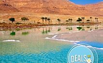 Екзотична почивка в Акаба, Йордания през ноември! 5 нощувки със закуски и вечери, самолетен билет и трансфери