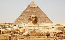 Екзотична почивка в Египет през пролетта! 6 нощувки на база All Inclusive в Lemon & Soul Garden Makadi 4* и 1 нощувка на база НВ в Кайро, самолетен билет и трансфери, водач от Онекс Тур!