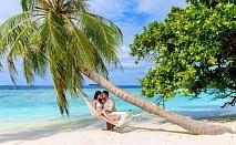 Екзотична почивка на Малдивите през януари и февруари 2022. Директен чартърен полет от София + 7 нощувки на човек,  на база All inclusive в хотели по избор!