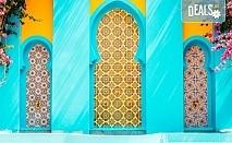 Екзотична почивка в Мароко: 7 нощувки със закуски и вечери в хотели 4*, самолетен билет, трансфери и програма с обиколка на Есуира и Маракеш!