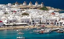 Екзотична почивка на о-в Миконос - чартърна програма: 4 нощувки в хотел по избор + самолетен билет + трансфер само за 719 лв