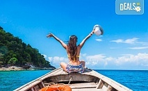 Екзотична почивка на остров Пукет в Тайланд! 7 нощувки със закуски в хотел 4*, самолетен билет с летищни такси, чекиран багаж и трансфери!