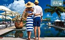 Екзотична почивка през март на Сейшелските острови: 7 нощувки и закуски в Savoy Resort and Spa 5* и самолетни билети