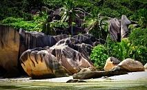 Екзотична почивка на Сейшелите през януари и февруари 2022. Чартърен полет от София + 7 нощувки на човек със закуски и вечери в хотели по избор!