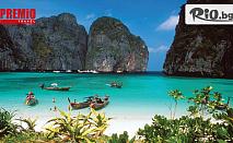 Екзотична почивка в Тайланд! 7 нощувки със закуски в Хотел Best Western Phuket Ocean Resort  + двупосочен самолетен билет и трансфер, от Премио Травел