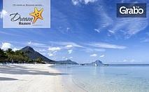 Екзотично пътешествие до остров Мавриций! 8 нощувки със закуски и 7 вечери, плюс самолетен билет