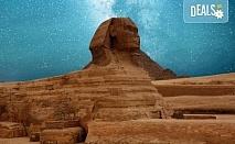 Екзотика и лукс в Египет! 6 нощувки със закуски и вечери в Хургада, 1 нощувка със закуска и вечеря в Кайро, обяд на кораб, самолетен билет и летищни такси