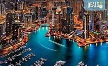 Екзотика и лукс с екскурзия през януари или февруари до Дубай! 7 нощувки със закуски, самолетен билет, такси и водач