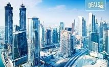 Екзотика и романтика в Дубай през есента! 5 нощувки със закуски в хотел 3* или 4*, самолетен билет и трансфери