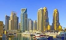 ЕСЕН 2021: Екскурзия през ноември и декември до Дубай. Самолетен билет + 7 нощувки на човек със закуски в хотел 4 или 5* + обзорна екскурзия на Дубай!