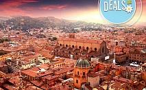 Есен 2015, Италия, Болоня: 3 нощувки, самолетен билет и летищни такси