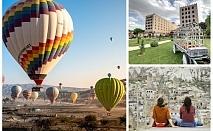 Есен в Кападокия, Турция! Чартърен полет от София + 3 нощувки на човек със закуски и вечери в SUHAN CAPPADOCIA HOTEL & SPA 5* + посещение на Ритуал на дервишите!