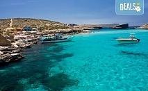 Есен в Малта: 3 нощувки със закуски в хотел 3* или подобен, двупосочен билет, летищни такси и представител на ПТМ Интернешънъл