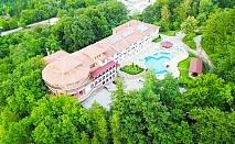 Есен в Троянския Балкан! Нощувка на човек със закуска и вечеря* в Парк хотел Троян.