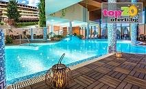 4* Есен във Велинград! Нощувка със закуска + Вътрешен минерален басейн, Джакузи и СПА в Парк хотел Олимп 4*, Велинград, за 47 лв. на човек