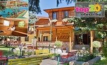 Есен във Велинград! Нощувка със закуска и вечеря + 4 Минерални Басейна, Солна Терапия и СПА в Хотел Елбрус, от 61 лв. на човек