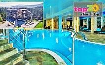 4* Есен във Велинград! 2, 3, 4 или 5 нощувки със закуски и вечери + Минерални басейни, СПА и Детски кът в Хотел Инфинити 4*, Велинград, от 224.50 лв./човек