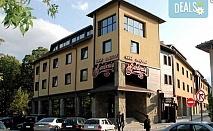 Есенен релакс в Банско! Нощувка със закуска или закуска и вечеря в Парк Хотел Гардения 4*, релакс център с вътрешен басейн, джакузи, сауна, парна баня, безплатно за дете до 5.99 г.