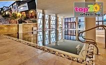 Есенен Релакс на брега на язовир Батак! Нощувка със закуска и вечеря + Вътрешен басейн и СПА Център в Комплекс Каталина, Цигов Чарк, от 51.90 лв./човек