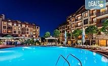 Есенен релакс в Клуб хотел Мурите 4*, край Банско! 2 нощувки със закуски, закуски и вечери или All inclusive, вътрешен топъл басейн, безплатно за дете до 3.99 г.