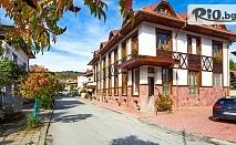 Есенен релакс в Тетевенския Балкан! Нощувка със закуска, обяд и вечеря (по избор) + сауна и джакузи, от Хотел Тетевен 3*