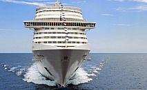 ЕСЕНЕН СРЕДИЗЕМНОМОРСКИ КРУИЗ Генуа, Неапол, Ла Гулет, Барселона, Марсилия: 8 дни ПЪЛЕН ПАНСИОН на кораба MSC SPLENDIDA само за 565 лв. на ЧОВЕК, от Europatour Professionals