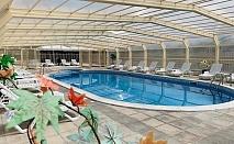 Есенен уикенд в Стара Планина! 2 нощувки на човек със закуски и вечери + басейн в хотел Велиста, Вонеща вода