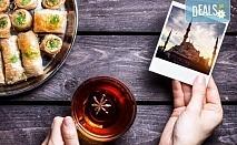 Есенна екскурзия до Истанбул и Одрин! 3 нощувки със закуски, транспорт, посещение на мол Forum и аквариума Sea Life