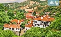 Есенна екскурзия до Мелник, Рупите и Солун през октомври! 1 нощувка със закуска в хотел 3* в района на Сандански, транспорт и водач от Дари Травел!