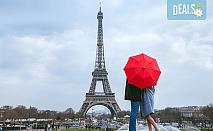 Есенна екскурзия до Париж на дата по избор, със Z Tour! Самолетен билет, летищни такси и трансфер до хотела, 3 нощувки със закуски. Индивидуално пътуване!