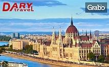 Есенна екскурзия до Прага, Виена и Братислава! 3 нощувки със закуски, плюс самолетен транспорт и възможност за Дрезден