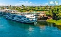 Есенна екзотика в Египет! 3 нощувки на база All Inclusive в хотел 5* в Хургада, 4 нощувки на база FB на круизен кораб 5*, самолетен билет, трансфери и богата програма!