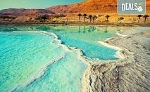 Есенна екзотика в Йордания на супер цена! 4 нощувки със закуски в хотел 4* в Акаба, самолетен билет, целодневна екскурзия до Петра
