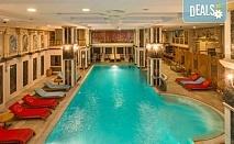 Есенна лукс почивка в Celal Aga Konagi Hotel & SPA 5*, Истанбул! 2 нощувки и закуски, транспорт, ползване на басейн, сауна и фитнес