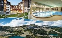 Есенна почивка в Банско! Нощувка на човек, закуска + басейн и релакс зона в луксозният хотел Сейнт Джордж Ски & Холидей****