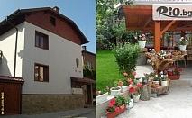 Есенна почивка в центъра на Банско! 2 или 3 нощувки в Къща за гости Виен 3*