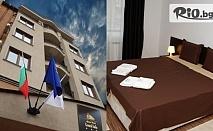 Есенна почивка в центъра на София! 1 или 2 нощувки за двама в луксозен апартамент, от Хотел Централ 3*