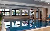 ЕСЕННА ПОЧИВКА В  Чифлика - хотел Фея ***! Пакети със закуска и вечеря + вътрешен и външен минерален басейн + сауна и парна баня!!!