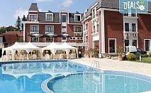 Есенна почивка в хотел Шато Монтан 3*, Троян! Една или две нощувки със закуски и вечери, безплатно за дете до 2.99 г.