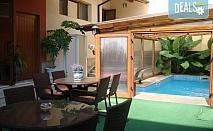 Есенна почивка в хотел Жери 3* във Велинград! 2 или 3 нощувки със закуски и вечери, ползване на басейн и парна баня, безплатно за дете до 5.99г.
