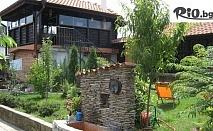 Есенна почивка в Калофер! Наем на Къща за гости При чорбаджийката с капацитет до 16 човека + самостоятелна механа