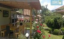 Есенна почивка в Къща за гости Кюркчиеви, Сапарева баня! Една нощувка в двойна стая, безплатно за дете до 11.99г.