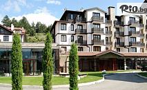 Есенна почивка край Банско! 2, 5 или 7 нощувки със закуски и вечери за ДВАМА + СПА и вътрешен минерален басейн, от Хотел 3 Планини 3*