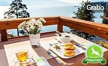 Есенна почивка край Сърница! Нощувка със закуска за двама или за до 10 човека