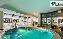 Есенна почивка в Панагюрище! Нощувка със закуска и вечеря + басейн и SPA INCLUSIVE пакет, от Каменград Хотел и Спа 4*