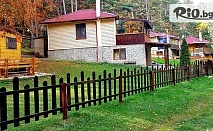 Есенна почивка в Родопите до края на Ноември! Нощувки във вила за до 10 човека, от Къща за гости Вила Ванеса