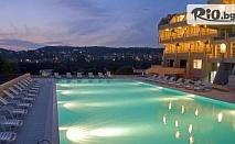 Есенна почивка в Сандански! Нощувка със закуска за ДВАМА или ТРИМА + сауна и 1 процедура йонна детоксикация за всеки, от Хотел Панорама 3*