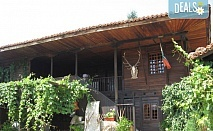 Есенна почивка сред природата на Стара планина! 2 нощувки със закуски, обяди и вечери в хотел-механа Старата воденица, безплатно за дете до 6.99 г.