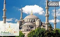 Есенна разходка в Турция! Еднодневна екскурзия до Одрин, с нощен преход
